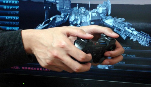 ac grip ac mochi armored core ps3