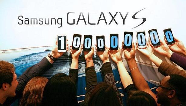 100 millones Galaxy S