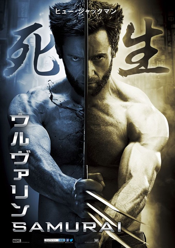 Wolverine Samurai-poster