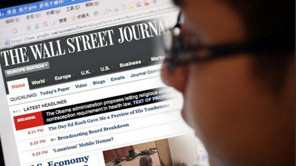 wall-street-journal-red-social