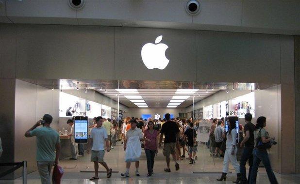la Apple Store de la Puerta del Sol
