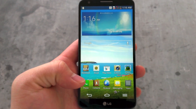 LG-G2-video-leak-640x357