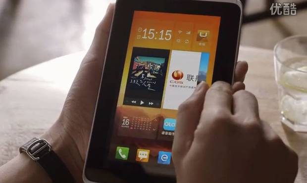 cos-tablet