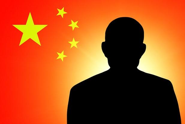 China solo nombres