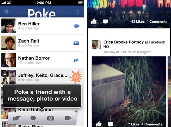 facebook-poke-camera