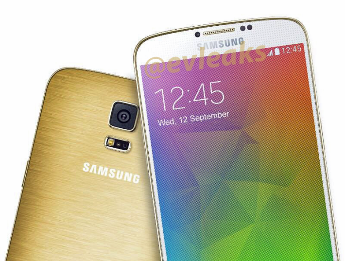 samsung-galaxy-f-leak-perfect-golden-710x537