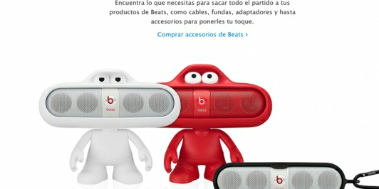 beats-apple-store-online-2-532x266