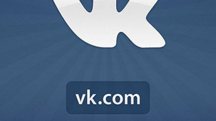 logo-vkontakte.si