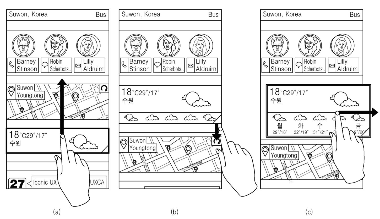 Samsung-Iconic-UX-patent-3